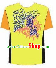 Professional Stage Performance Dragon Dancing Group Dance T-shirt