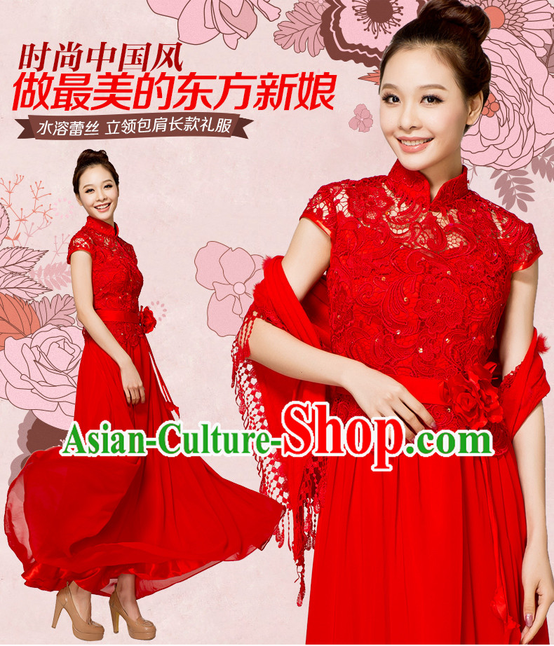 Traditional Chinese Romantic Long Red Lace Wedding Dress