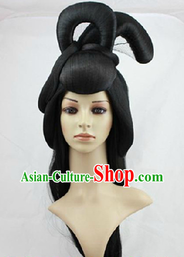 Ancient Chinese Empress Long Wig