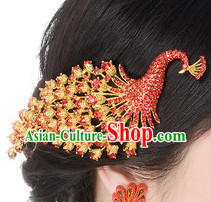 Ancient Chinese Peacock Headdress