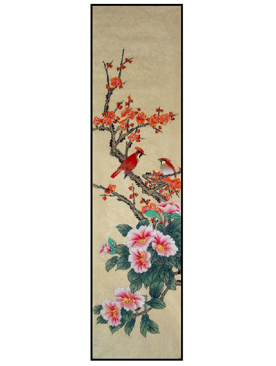 Chinese Painting & Chinese Calligraphy