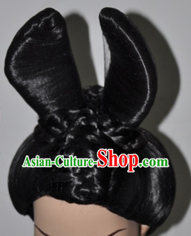 Chinese Lady Tang Wig