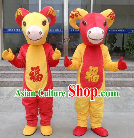 Chinese Spring Festival Celebration Sheep Walking Cartoon Costumes for Adults