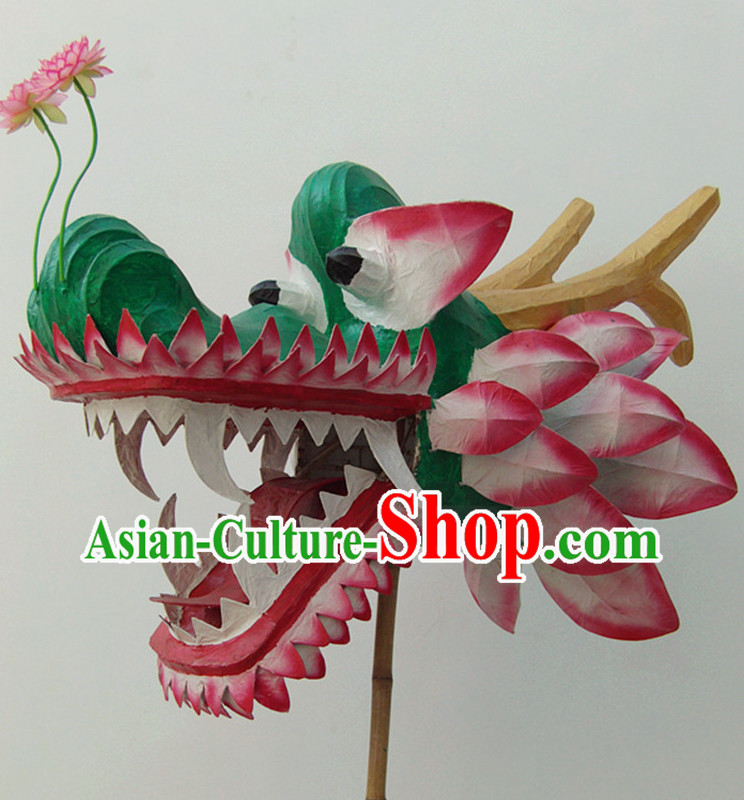 Lotus Flower Dragon Mascot Costume Complete Set