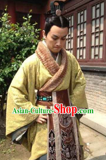 Asian Emperor Costumes and Coronet Complete Set