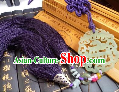 Chinese Classical Hanfu Accessories Belt