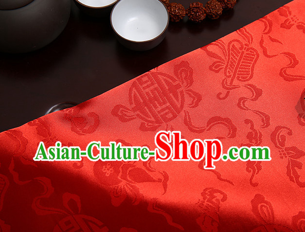 Chinese Traditional Red Brocade Fabric