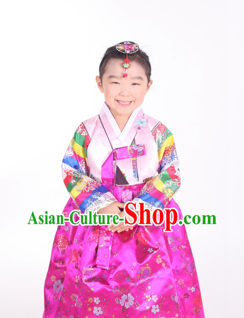 Korean Children Dance Costumes online Clothing Shopping