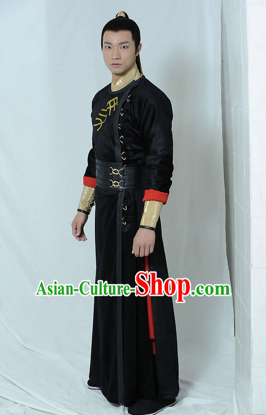 Black Ancient Kung Fu Uniform