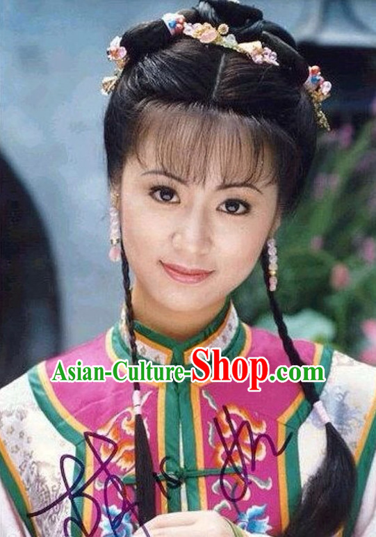 Qing Dynasty Princess Wigs and Hair Accessories