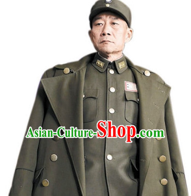 China Kuomintang General Uniforms