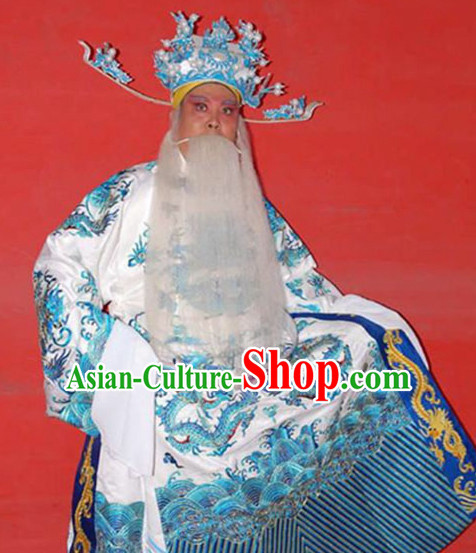 Chinese Traditional Opera Embroidered Dragon Robe