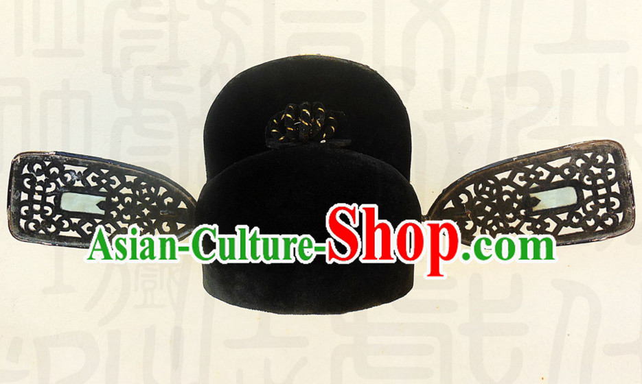 Ancient Chinese Official Black Hat for Men