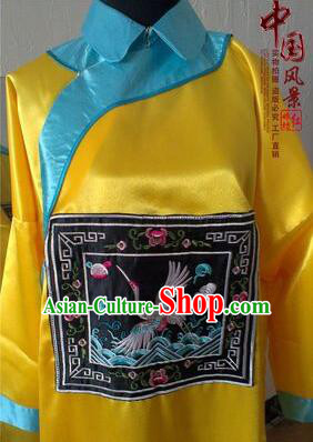 Qing Dynasty Men Costume Official Clothes Imperial Palace Royal Family Member Chieftain Clothing and Hat Yellow