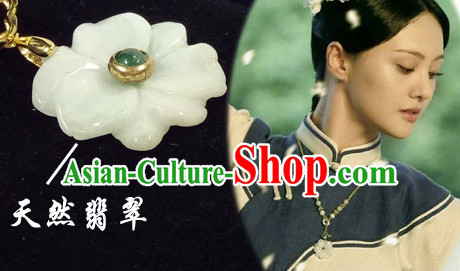 Ancient Chinese Natural Jade Cherry Blossom Necklace