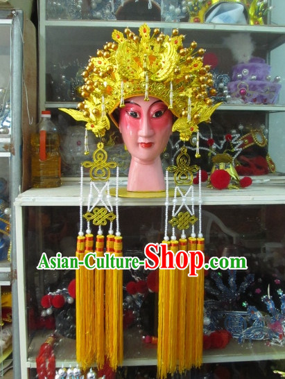 Chinese Headdress Opera Empress Queen Crown for Adults Kids Children Women Girls