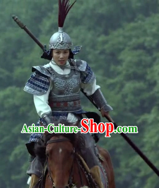 Asian Chinese Ancient Lang Ya Bang Nirvana in Fire Lamellar Body Armor Costumes and Feather Helmet Complete Set