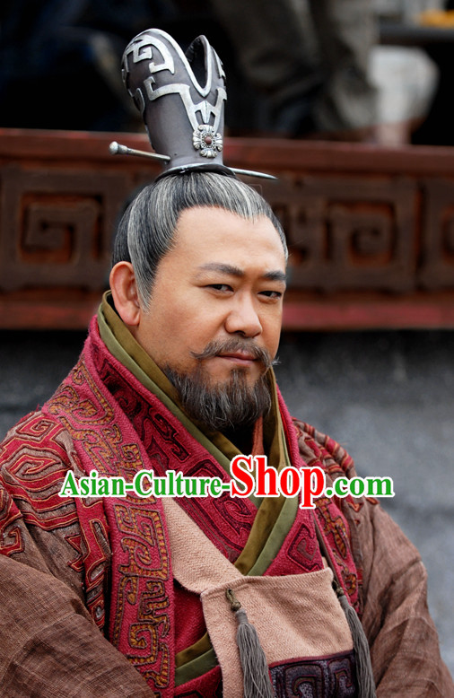 Ancient Chinese Emperor Hat