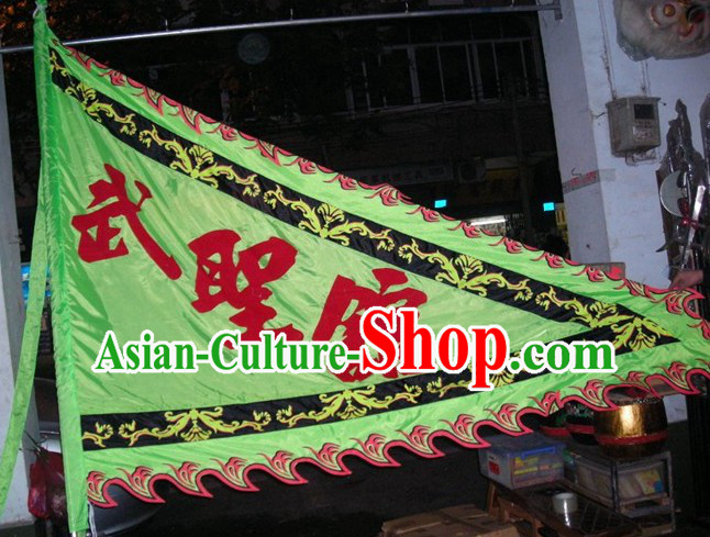 Traditional Chinese Lion Dance Dragon Dance Performance Troupe Big Triangle Banner Giant Flag