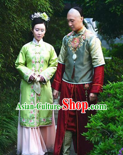 Qing Dynasty Chinese Imperial Lady Garment and Hair Jewelry Complete Set for Women