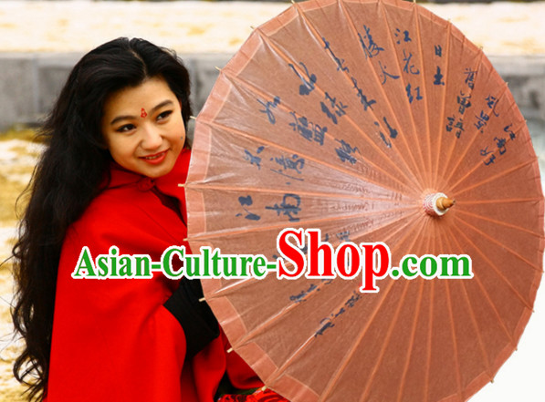 Asian Dance Umbrella China Handmade Traditional Calligraphy Umbrellas Stage Performance Umbrella Dance Props