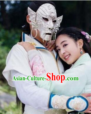 Chinese Ancient Mysterious Mask for Men