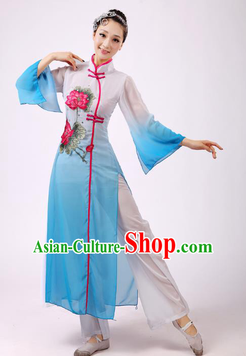 Traditional Chinese Umbrella Dance Blue Embroidered Lotus Costume, Folk Fan Dance Uniform Classical Dance Dress Clothing for Women