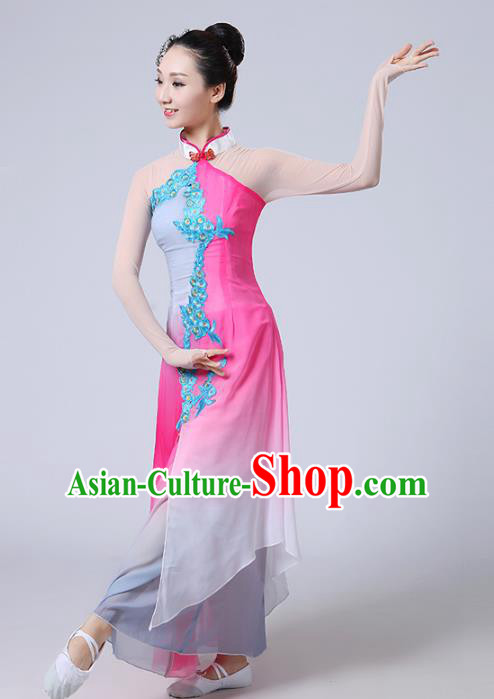 Traditional Chinese Yangge Dance Embroidered Pink Costume, Folk Fan Dance Uniform Classical Drum Dance Clothing for Women