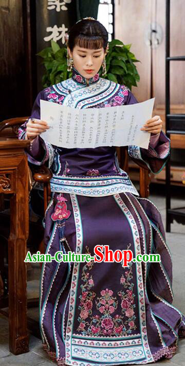 Traditional Ancient Chinese Republic of China Nobility Lady Costume, Asian Chinese Late Qing Dynasty Embroidered Purple Xiuhe Suit Clothing for Women