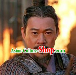 Chinese Ancient Opera Old Men General Wig, Traditional Chinese Beijing Opera Wig Sheath for Men