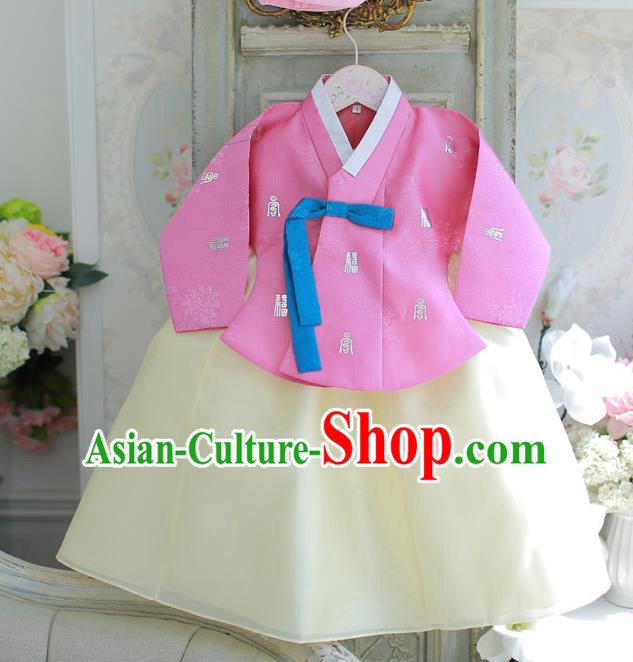 Korean National Handmade Formal Occasions Girls Clothing Palace Hanbok Costume Embroidered Pink Blouse and Yellow Blue Dress for Kids