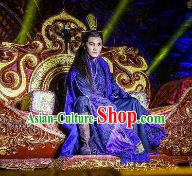 Traditional Chinese Southern and Northern Dynasties Nobility Childe Costume, Chinese Ancient Emperor Embroidered Clothing for Men