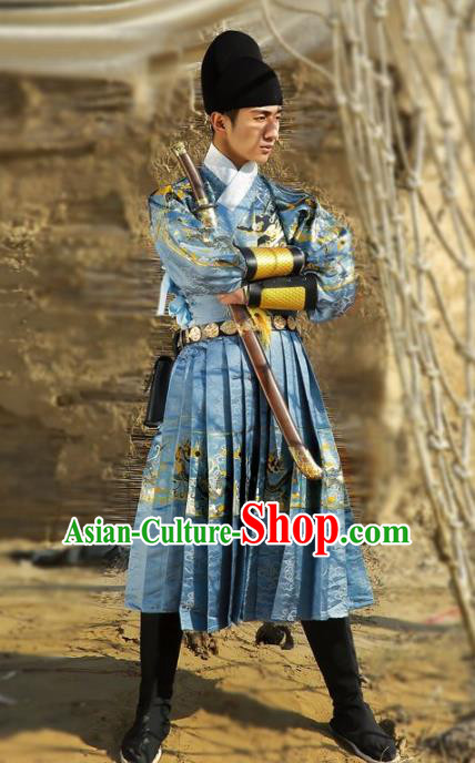 Traditional Chinese Ancient Ming Dynasty Imperial Guard Hanfu Embroidered Fly Fish Clothing for Men