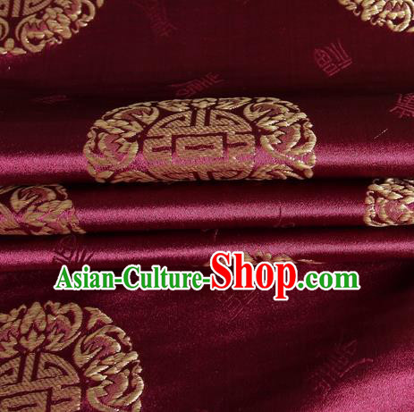 Chinese Traditional Costume Royal Palace Pattern Amaranth Satin Brocade Fabric, Chinese Ancient Clothing Drapery Hanfu Cheongsam Material