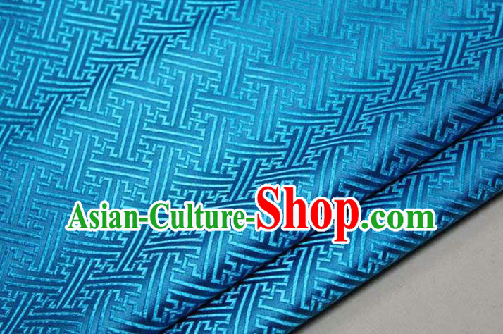 Chinese Traditional Costume Royal Palace Pattern Mongolian Robe Blue Brocade Fabric, Chinese Ancient Clothing Drapery Hanfu Cheongsam Material