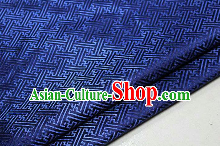 Chinese Traditional Costume Royal Palace Pattern Mongolian Robe Deep Blue Brocade Fabric, Chinese Ancient Clothing Drapery Hanfu Cheongsam Material