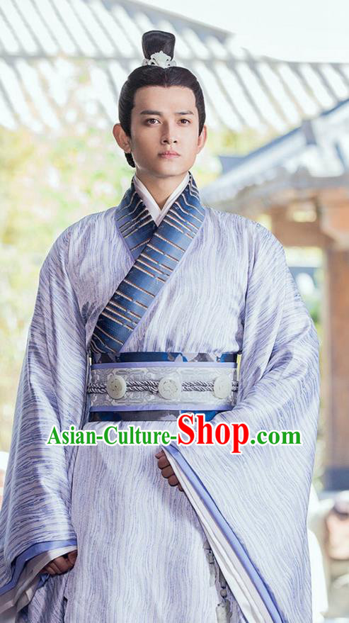 Traditional Ancient Chinese Nobility Childe Costume, Elegant Hanfu Male Lordling Dress Warring States Literati Swordsman Clothing, China Warring States Period Qu Yuan Imperial Prince Embroidered Clothing for Men