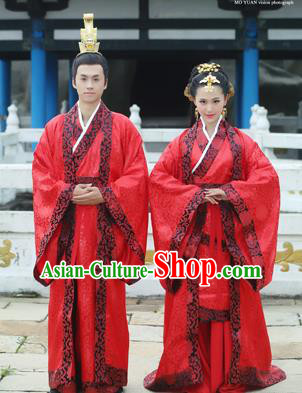 Traditional Ancient Chinese Imperial Emperess and Emperor Costume Complete Set, Chinese Han Dynasty Wedding Dress, Cosplay Chinese Imperial Tailing Clothing for Women for Men