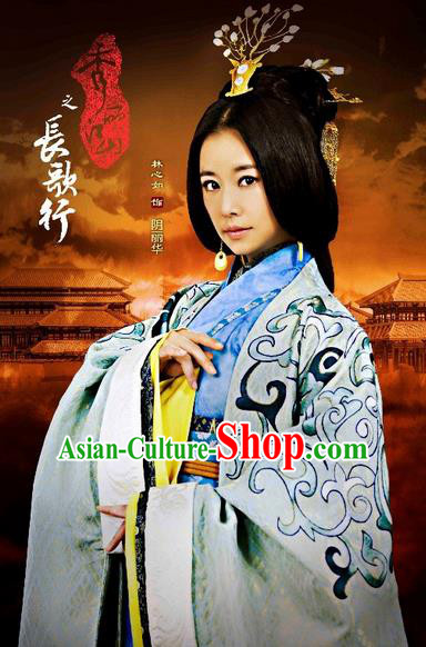 Traditional Ancient Chinese Imperial Emperess Costume, Chinese Han Dynasty Dress, Cosplay Chinese Imperial Consort Clothing for Women
