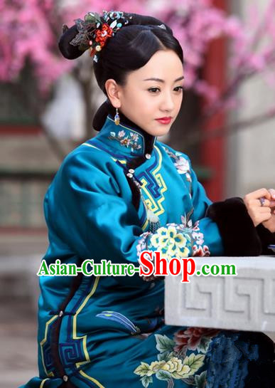 Traditional Ancient Chinese Imperial Concubine Costume, Chinese Qing Dynasty Manchu Lady Dress, Cosplay Chinese Manchu Minority Princess Peacock Blue Embroidered Clothing for Women