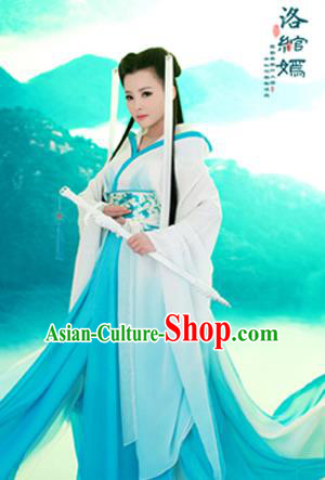 Traditional Ancient Chinese Imperial Emperess Costume, Chinese Tang Dynasty Beauty Dress, Cosplay Chinese Princess Clothing for Women