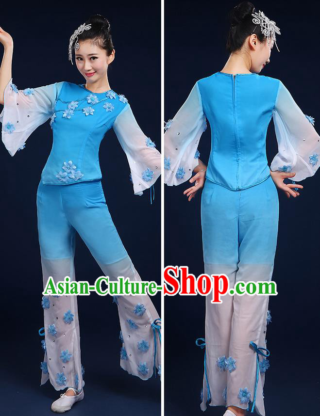 Traditional Chinese Yangge Fan Dancing Costume, Folk Dance Yangko Mandarin Sleeve Jasmine Flower Blouse and Pants Uniforms, Classic Dance Elegant Dress Drum Dance Blue Clothing for Women
