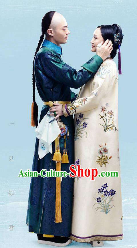 Traditional Ancient Chinese Imperial Emperor and Empress Costume Complete Set, Chinese Qing Dynasty Manchu Palace Dress, Chinese Mandarin Robes Imperial King and Queen Embroidered Clothing for Women for Men
