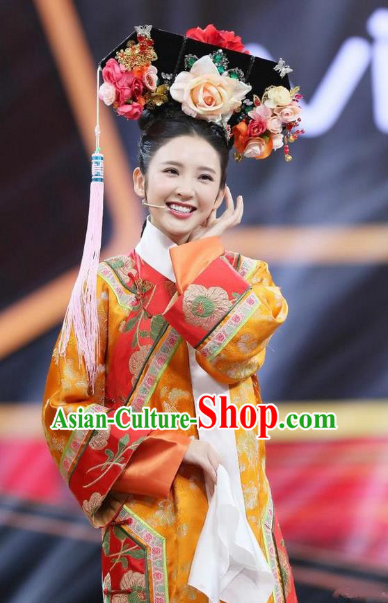 Traditional Ancient Chinese Qing Dynasty Princess Costume and Handmade Headpiece Complete Set, Chinese Empresses in the Palace Zhen Huan Manchu Imperial Consort Clothing for Women