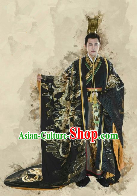 Traditional Chinese Ancient Imperial Emperor Costume and Handmade Headpiece Complete Set, China Qin Dynasty Majesty King Qin Shihuang Clothing for Men