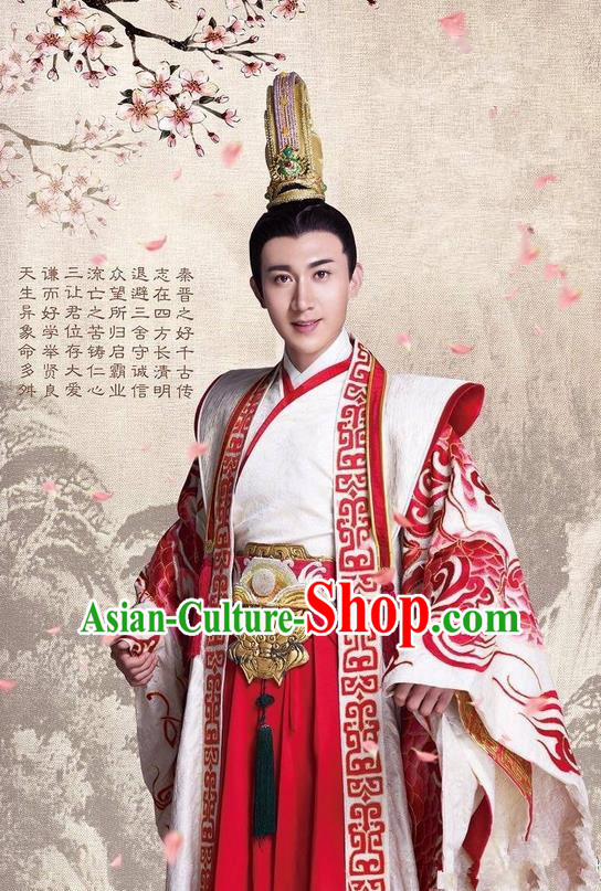 Traditional Ancient Chinese Imperial Emperor Costume and Headpiece Complete Set, Chinese Chong Er Preach Chunqiu Period Majesty Embroidered Robe Clothing
