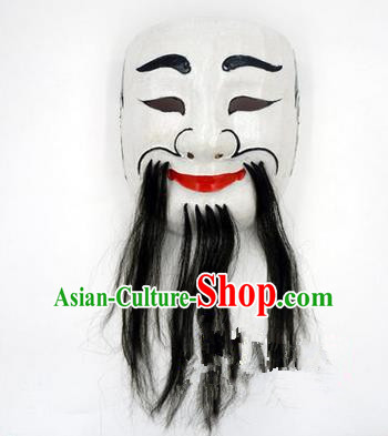 Traditional Chinese Ancient Peking Opera Accessories Mask, Traditional Chinese Beijing Opera God of Wealth White Masks