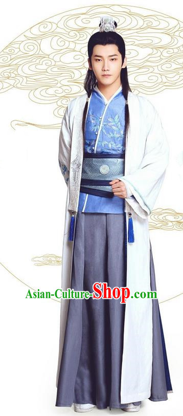 Asian Chinese Northern and Southern Dynasty Royal Highness Costume and Headpiece Complete Set, China Ancient Elegant Hanfu Nobility Childe Embroidered Robes