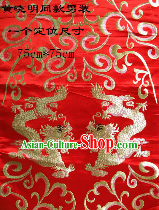 Traditional Asian Chinese Handmade Embroidery Dragons Satin Wedding Xiuhe Suit Red Silk Fabric, Top Grade Nanjing Brocade Ancient Costume Hanfu Clothing Cheongsam Cloth Material