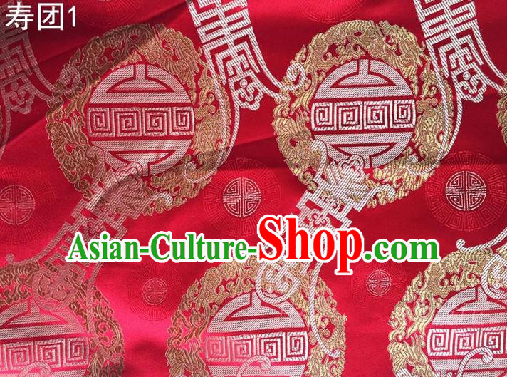 Traditional Asian Chinese Handmade Embroidery Satin Wedding Tang Suit Red Silk Fabric, Top Grade Nanjing Brocade Ancient Costume Hanfu Tibetan Clothing Cheongsam Cloth Material